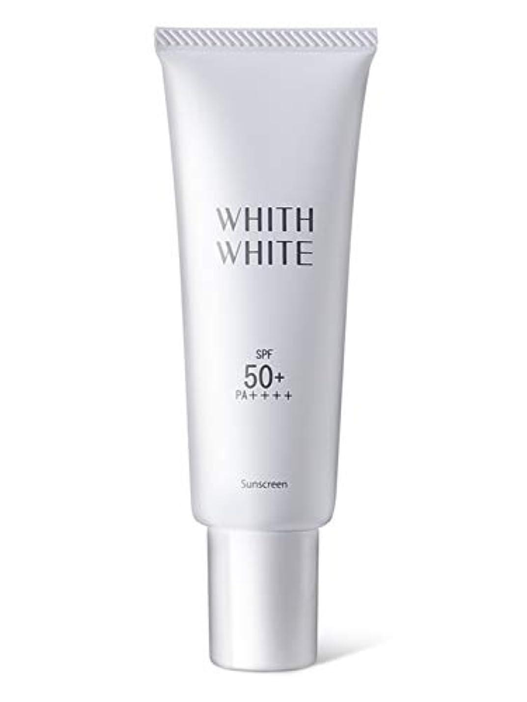 巻き戻す競争力のある達成する【UVケア SPF50 + PA ++++ 】 フィス ホワイト 日焼け止め クリーム 「 コラーゲン ヒアルロン酸 配合」50g
