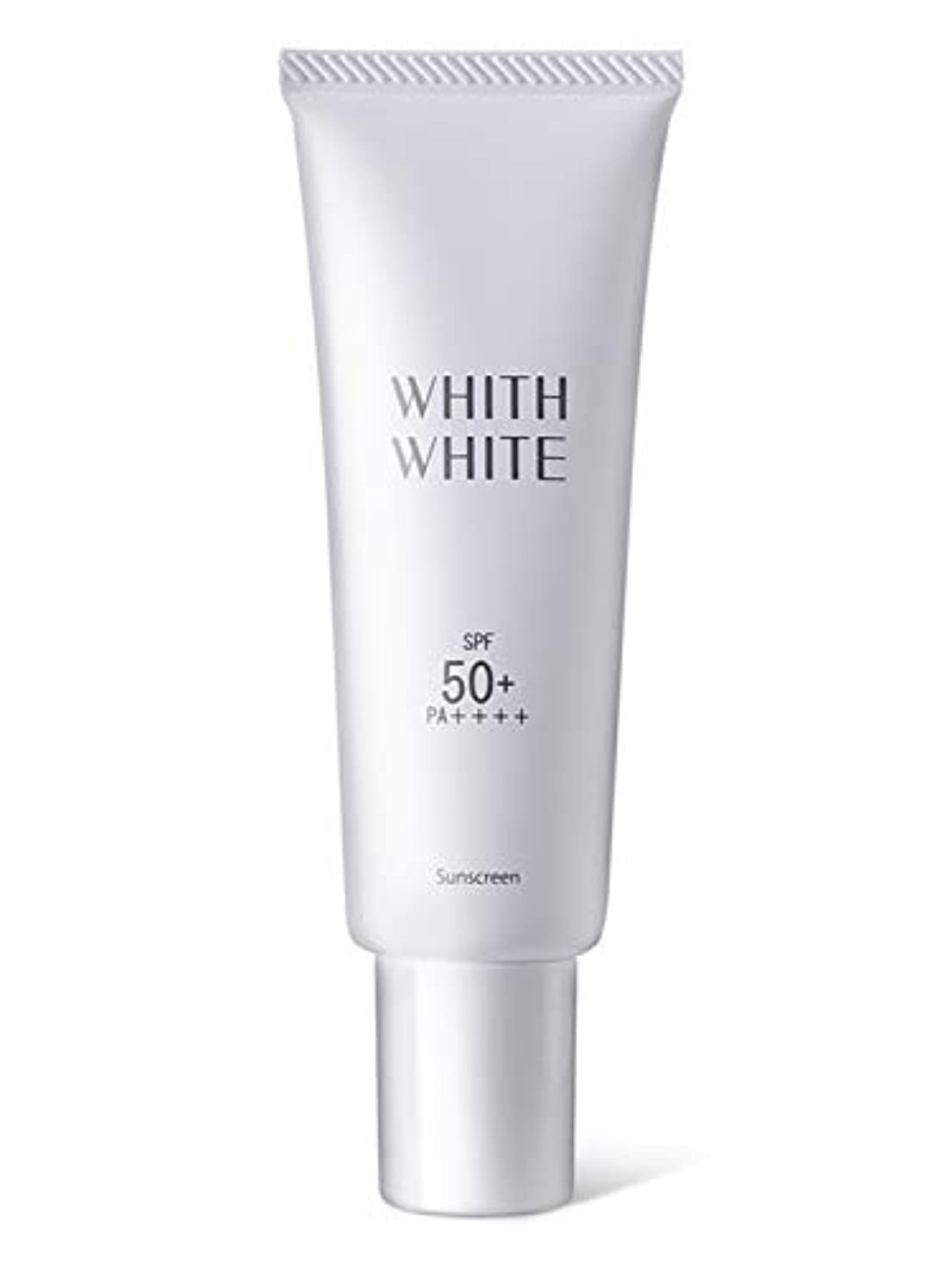 宣言忠実なに話す【UVケア SPF50 + PA ++++ 】 フィス ホワイト 日焼け止め クリーム 「 コラーゲン ヒアルロン酸 配合」50g