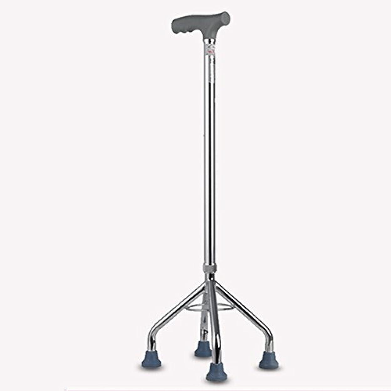 スーツケース分泌する手荷物QFFL 松葉杖アルミニウム4フィートスキッド松葉杖スケーラブル折りたたみ高齢犬75-95cm 松葉杖ウォーカー