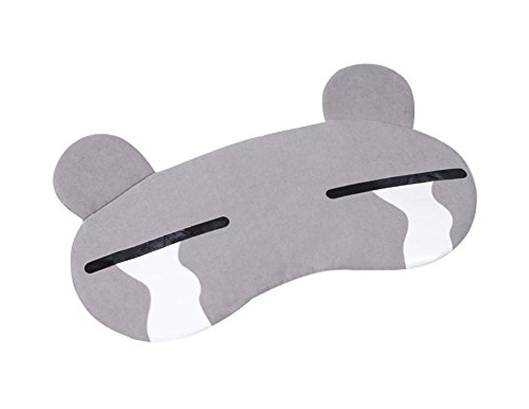 条件付きメンバー調整するグレー泣く睡眠の目マスク快適な目のカバー通気性のあるアイシェイド