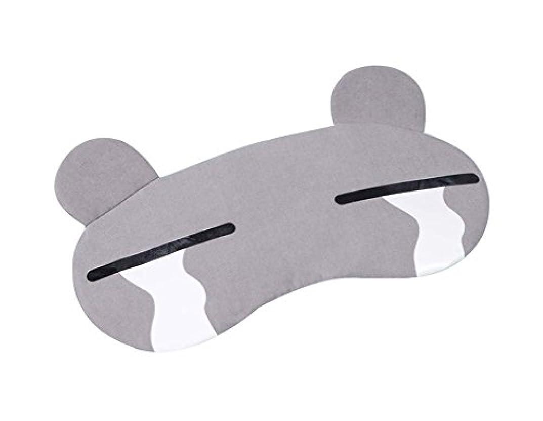 アジャ決定する球体グレー泣く睡眠の目マスク快適な目のカバー通気性のあるアイシェイド
