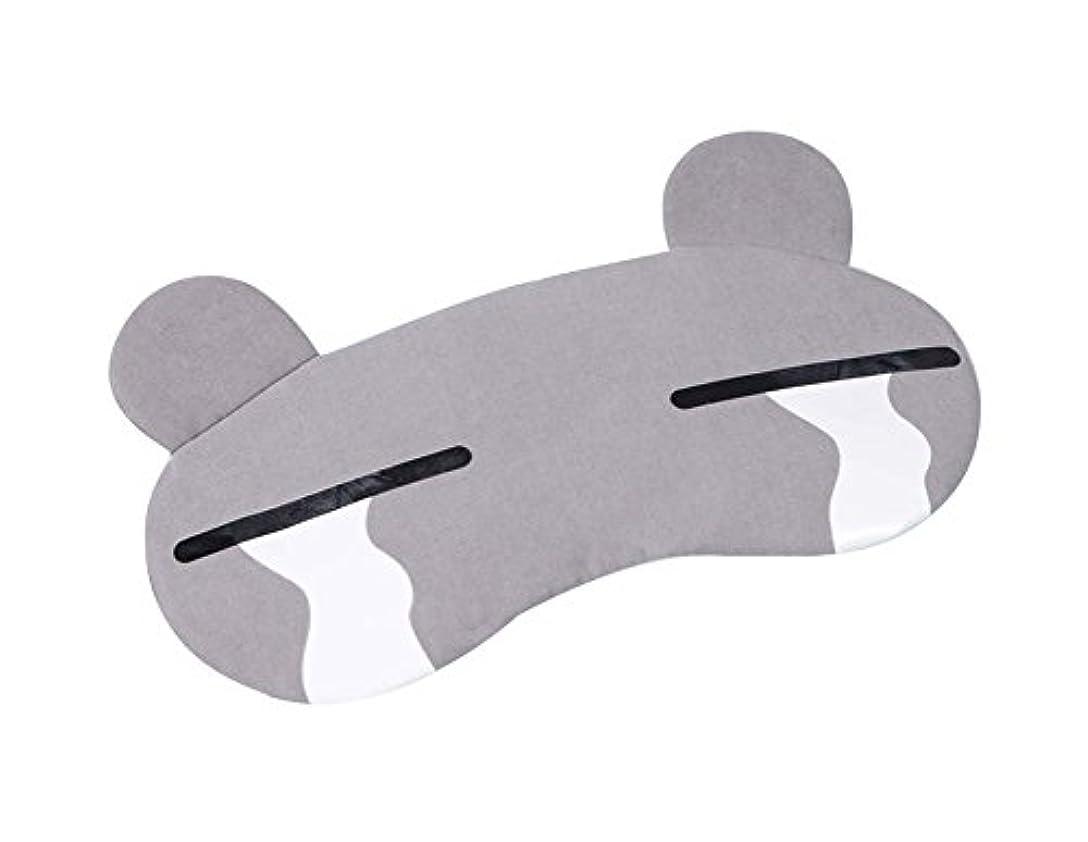 寛大さ献身区別グレー泣く睡眠の目マスク快適な目のカバー通気性のあるアイシェイド