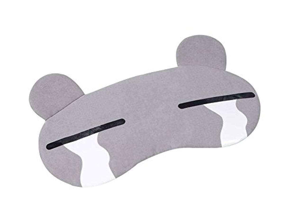 土砂降りメイトホラーグレー泣く睡眠の目マスク快適な目のカバー通気性のあるアイシェイド