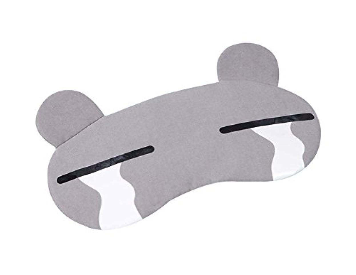 スタンド半ばスキップグレー泣く睡眠の目マスク快適な目のカバー通気性のあるアイシェイド