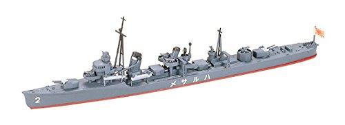 1/700 ウォーターラインシリーズ No.403 1/700 日本海軍 駆逐艦 春雨 31403