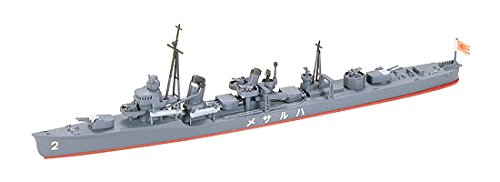 1/700 ウォーターラインシリーズ 31403 日本駆逐艦 春雨 (はるさめ)