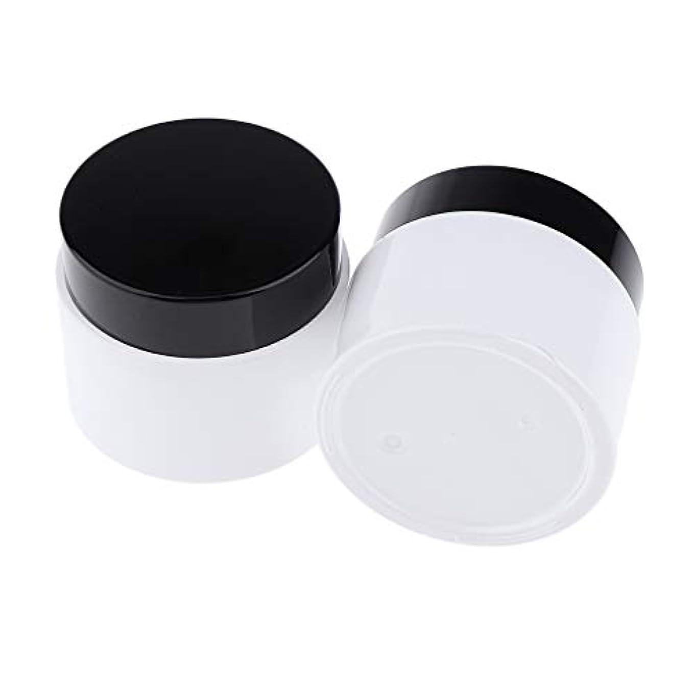 DYNWAVE コスメボトル 化粧品ボトル 空 ガラス フェイスクリーム ケース 快適 詰め替え可能 2個入り 全3サイズ - 50g