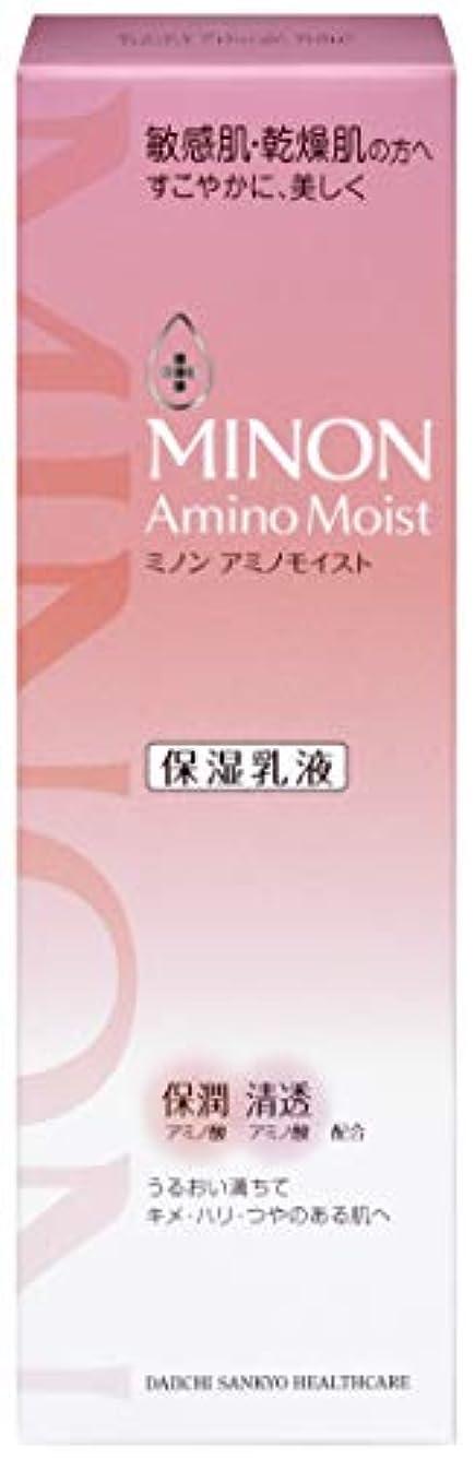 香水なぞらえる怖がって死ぬMINON(ミノン) ミノン アミノモイスト モイストチャージ ミルク 100g