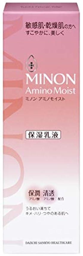 薬を飲む無視できるしょっぱいMINON(ミノン) ミノン アミノモイスト モイストチャージ ミルク 100g