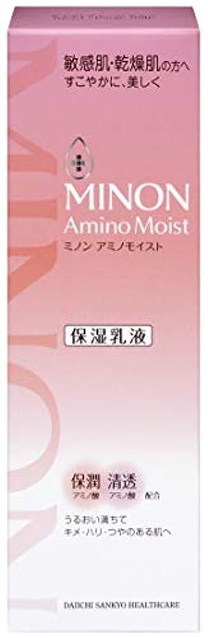 顔料異なる適用するMINON(ミノン) ミノン アミノモイスト モイストチャージ ミルク 100g
