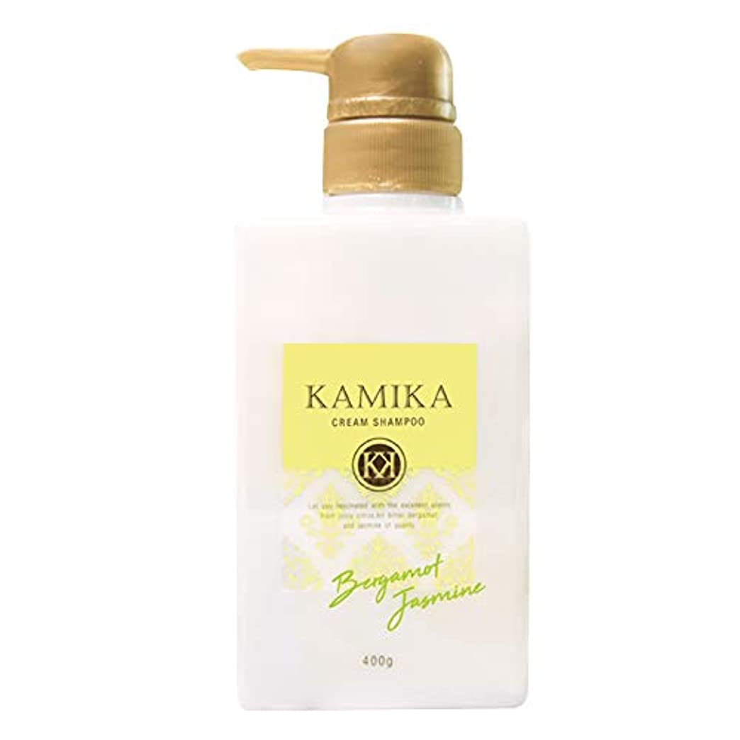 肉屋維持する建設夏限定ベルガモットジャスミンの香り 黒髪クリームシャンプー KAMIKA(カミカ) 自然派オールインワンシャンプー 幹細胞配合 (1)