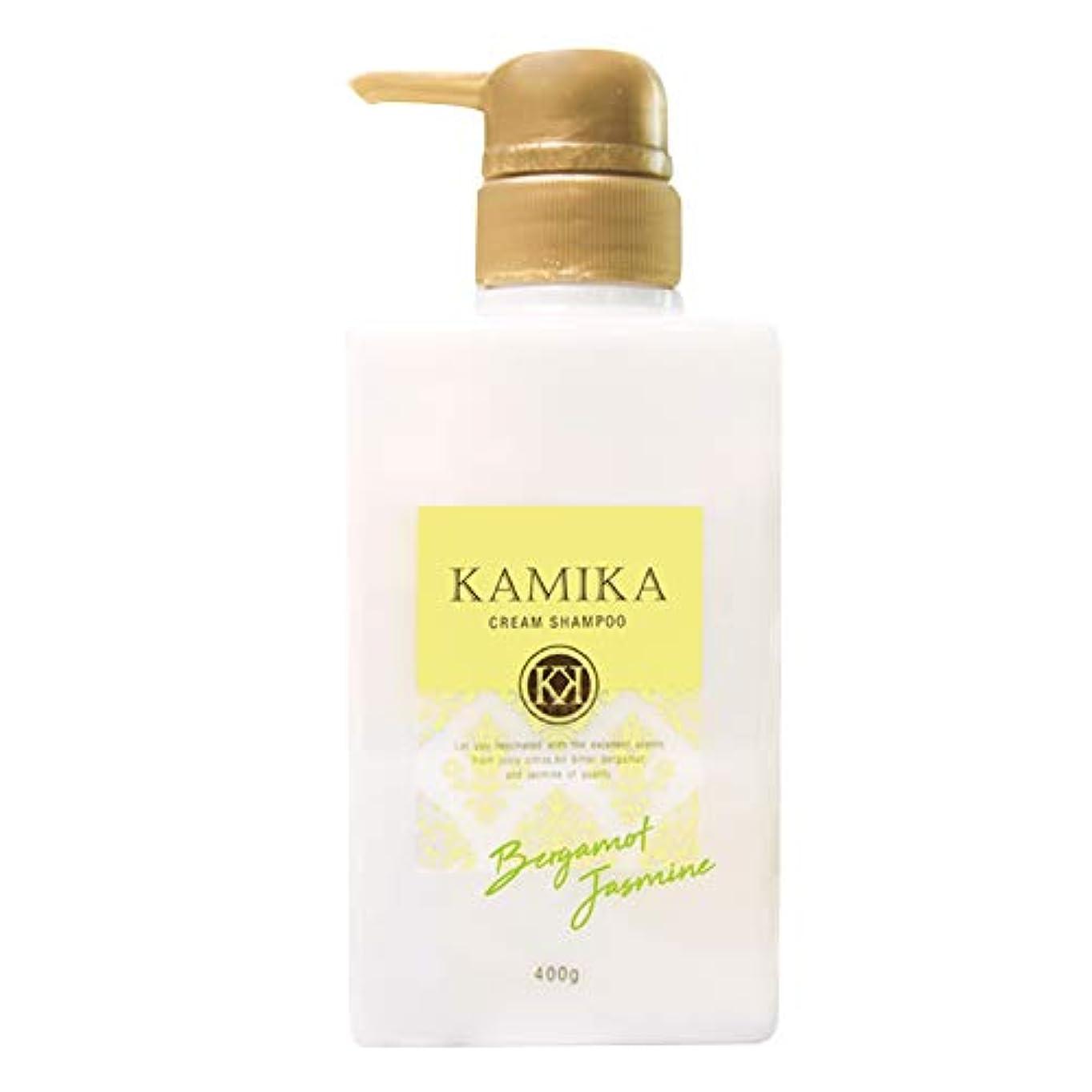 ダム番目形式夏限定ベルガモットジャスミンの香り 黒髪クリームシャンプー KAMIKA(カミカ) 自然派オールインワンシャンプー 幹細胞配合 (1)
