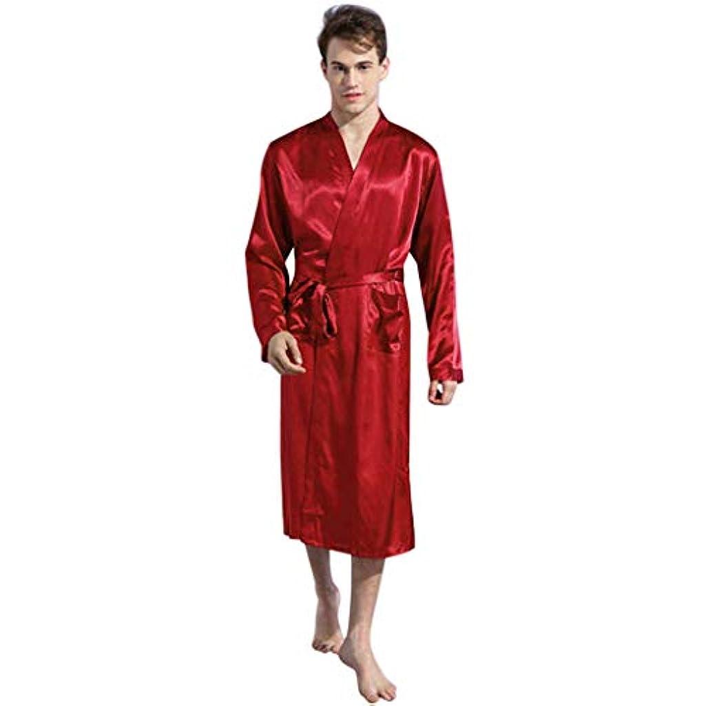 バスローブ BOBOGOJP メンズ 旅行 デーリー パジャマ セクシーな シャワーガウン ローブ ガウン 柔らかい なめらか 部屋着 優しい肌触り ナイトドレス ルームウェア ホテル 温泉 サウナ 彼氏プレゼント
