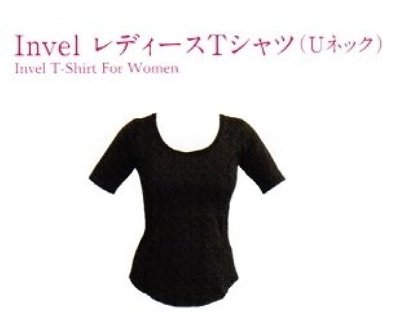 内なる収まる忌避剤INVEL レディスTシャツ(Uネック) サイズ:M(日本サイズ換算M)
