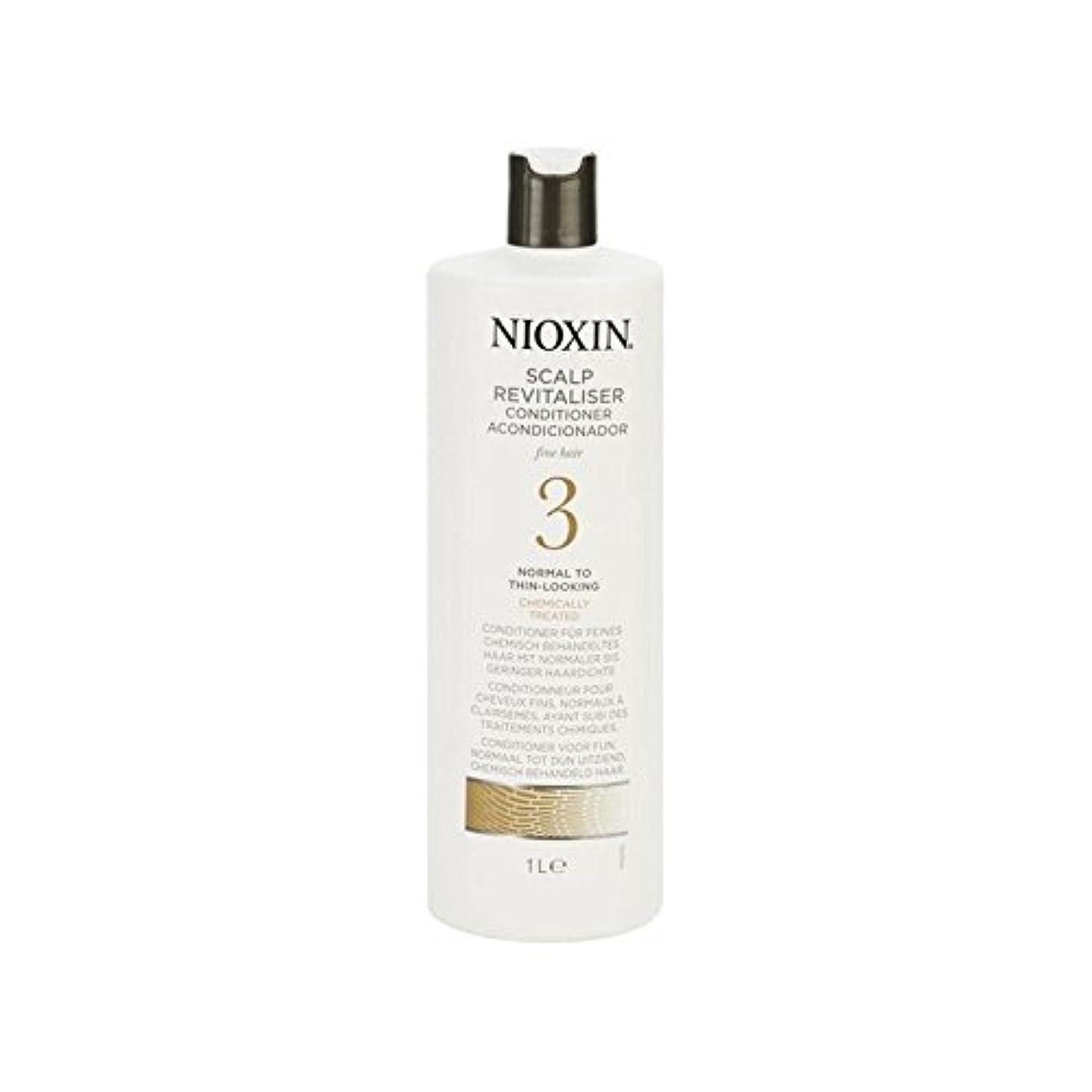 糸エレベーター浸漬薄く、化学的に処理された毛髪の千ミリリットルに、通常の罰金ニオキシンシステム3頭皮コンディショナー、 x4 - Nioxin System 3 Scalp Revitaliser Conditioner For Fine...