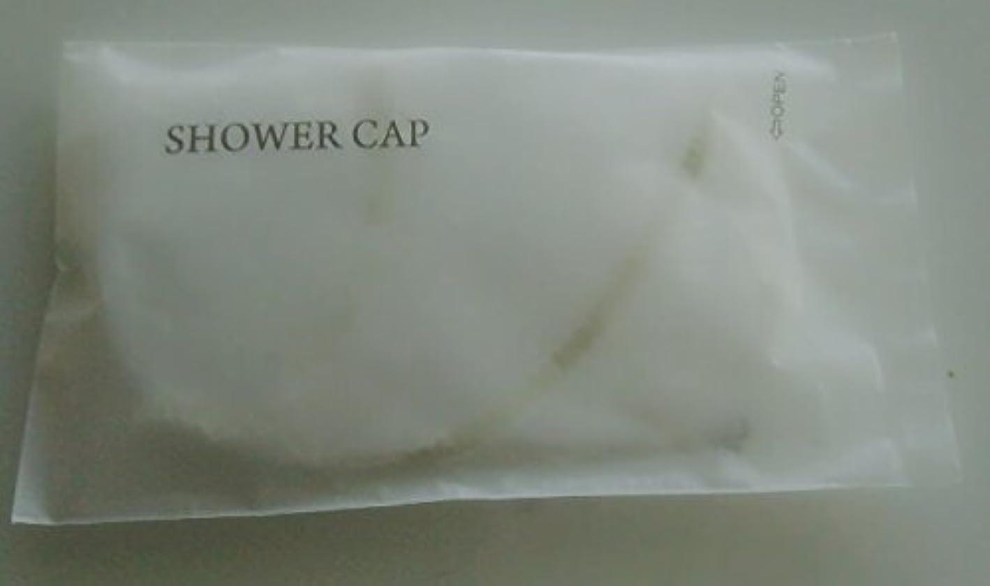 副産物歯優越ホテル業務用 シャワーキャップ マット袋 500個