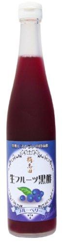 桷志田 フルーツ黒酢ブルーベリー 500ml