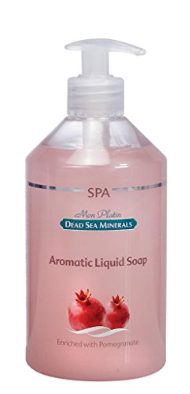 紛争離す咳ザクロ香料の石鹸液 500mL 死海ミネラル Aromatic liquid soap with Pomegrante