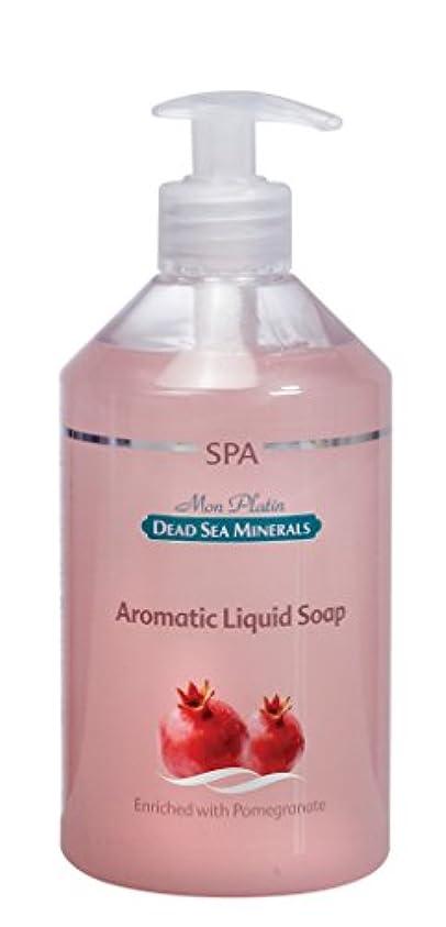 初期国勢調査指定するザクロ香料の石鹸液 500mL 死海ミネラル Aromatic liquid soap with Pomegrante