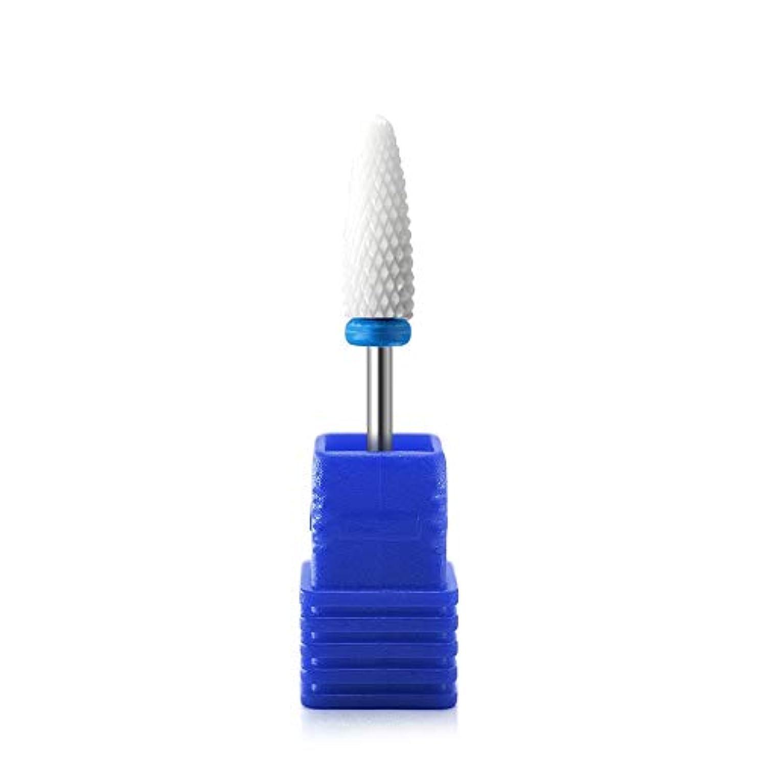上に築きます高い高度なKADS 陶磁器ネイルドリルビット ネイルドリルマシンビット 研削ネイル 研削工具 ドリルビット ネイルアートファイル 耐摩耗性 耐腐食性 高硬度 (E00057-M)