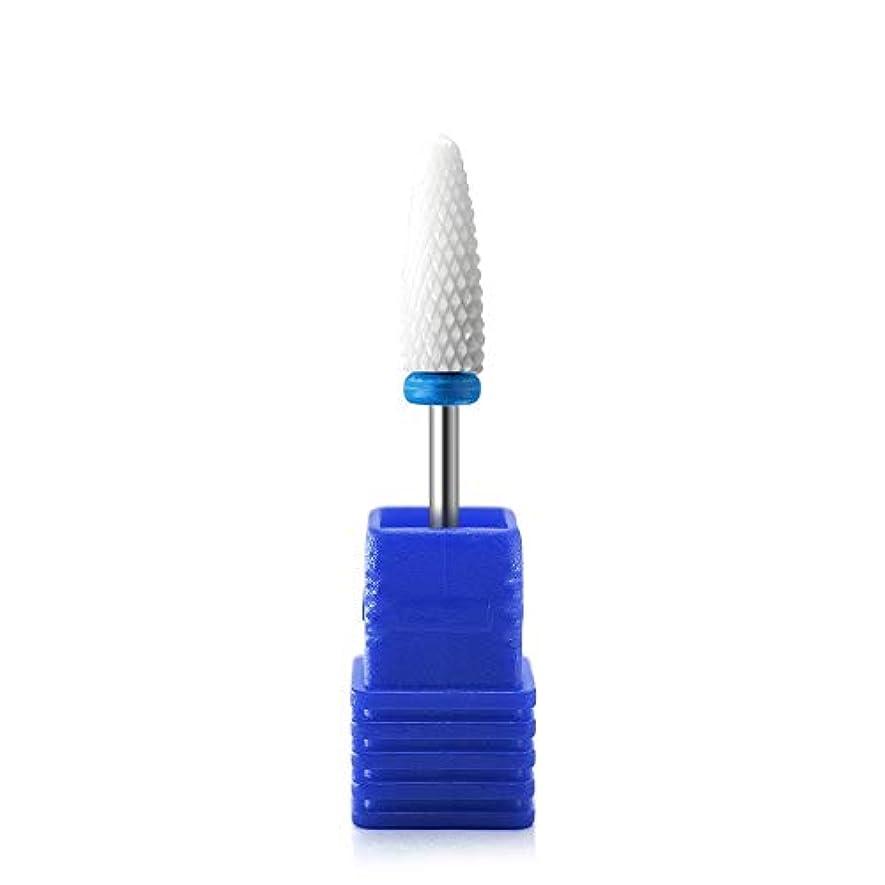 KADS 陶磁器ネイルドリルビット ネイルドリルマシンビット 研削ネイル 研削工具 ドリルビット ネイルアートファイル 耐摩耗性 耐腐食性 高硬度 (E00057-M)