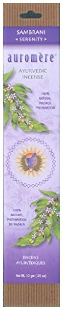 素晴らしいですコントロール硫黄Auromere Ayurvedic Incense、Sambrani (Serenity)