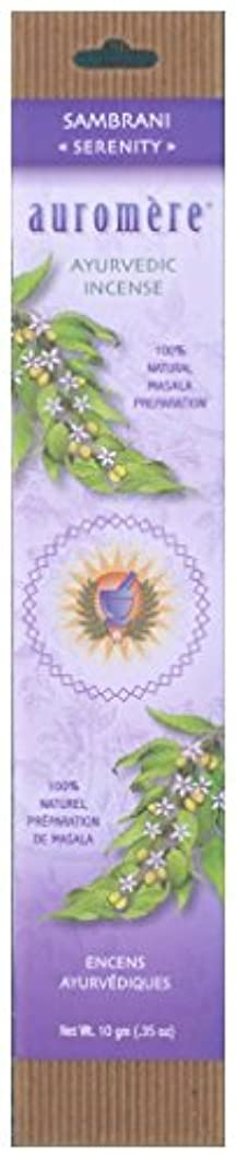 揺れる受け入れる殺すAuromere Ayurvedic Incense、Sambrani (Serenity)