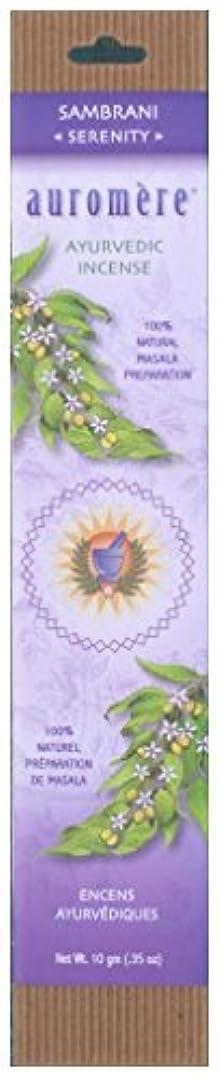 吹きさらし冷えるレジデンスAuromere Ayurvedic Incense、Sambrani (Serenity)