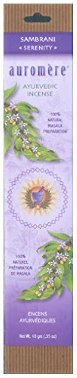 引き渡す雷雨ぜいたくAuromere Ayurvedic Incense、Sambrani (Serenity)