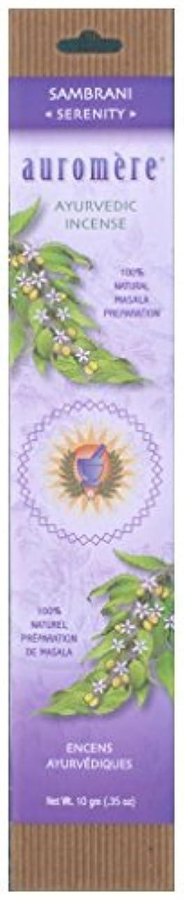 粒子フェデレーション合意Auromere Ayurvedic Incense、Sambrani (Serenity)