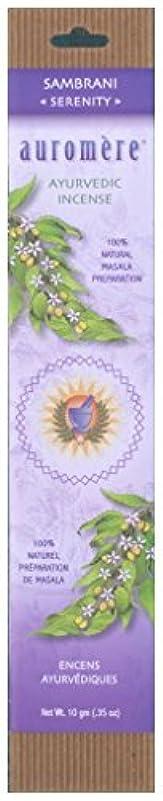 豪華な経度クーポンAuromere Ayurvedic Incense、Sambrani (Serenity)