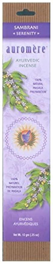 承認万一に備えて免除Auromere Ayurvedic Incense、Sambrani (Serenity)