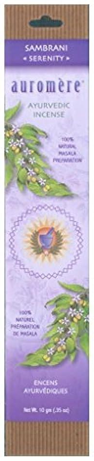 羊飼い大腿上流のAuromere Ayurvedic Incense、Sambrani (Serenity)