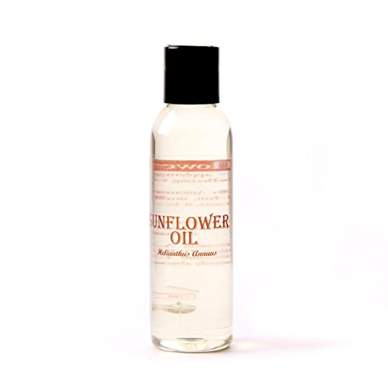 委任する受粉者変動するMystic Moments | Sunflower Carrier Oil - 125ml - 100% Pure