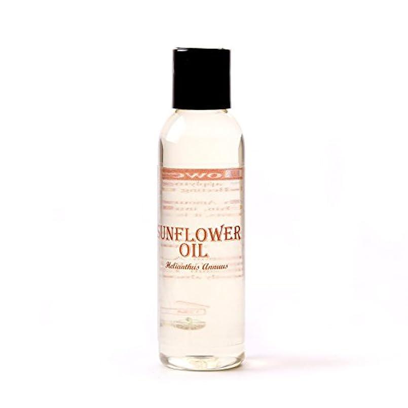 恨み環境保護主義者仮装Mystic Moments | Sunflower Carrier Oil - 125ml - 100% Pure