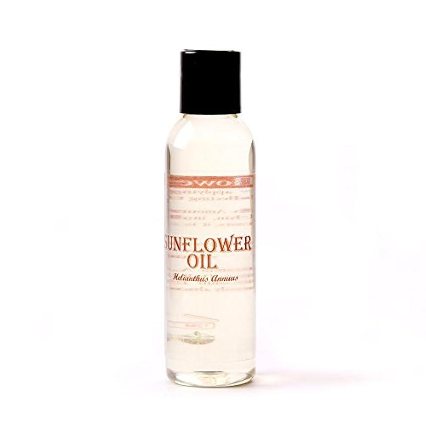 野なすなわち範囲Mystic Moments | Sunflower Carrier Oil - 125ml - 100% Pure