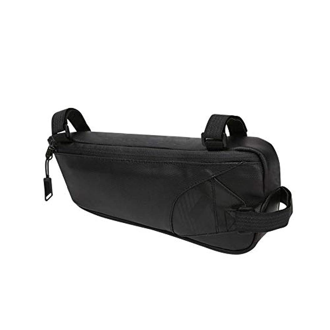 読書をする機関車ケープ自転車バッグ トップチューブバッグ ライディングバッグ 防水ファブリック 1.1L大容量 収納し易い インストールが簡単