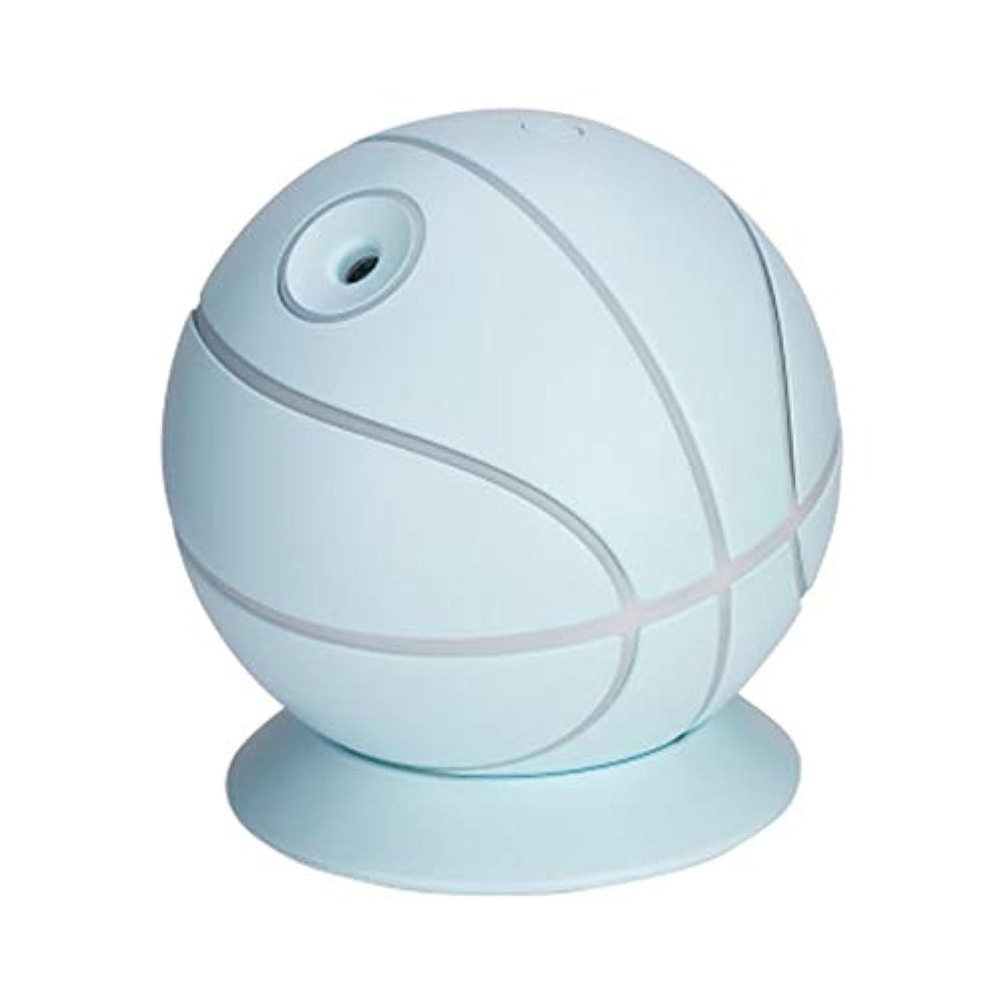 蛇行懲戒冷ややかなバスケットボール エッセンシャルオイル ディフューザー、 USB 超音波 酸素 流量計 アトマイザー クールミスト 空気 加湿器、 180° ロータリー ミニ ディフューザー にとって ホーム 車 事,Blue