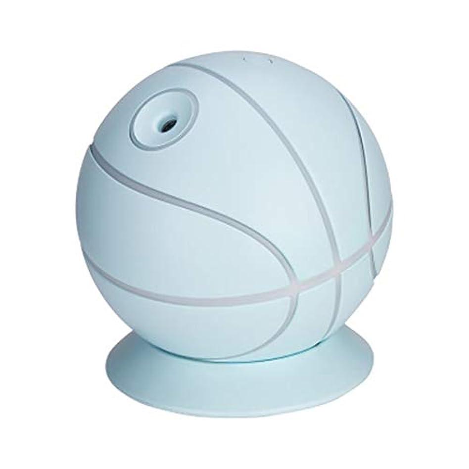サービス血まみれパンツバスケットボール エッセンシャルオイル ディフューザー、 USB 超音波 酸素 流量計 アトマイザー クールミスト 空気 加湿器、 180° ロータリー ミニ ディフューザー にとって ホーム 車 事,Blue