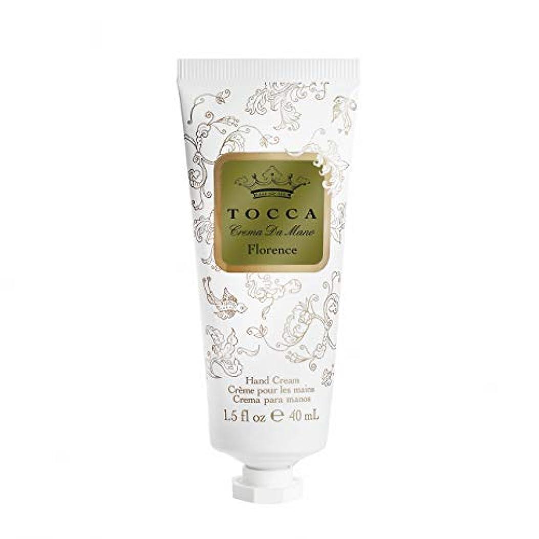 十代消費建物トッカ(TOCCA) ハンドクリーム フローレンスの香り 40mL (ガーデニアとベルガモットが誘うように溶け合うどこまでも上品なフローラルの香り)