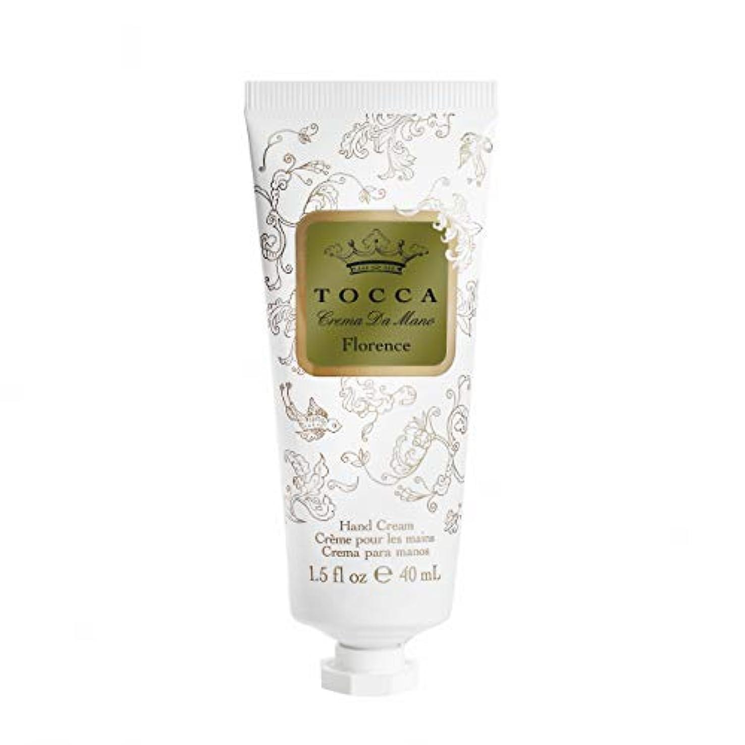 レンチ評判若いトッカ(TOCCA) ハンドクリーム フローレンスの香り 40mL (ガーデニアとベルガモットが誘うように溶け合うどこまでも上品なフローラルの香り)