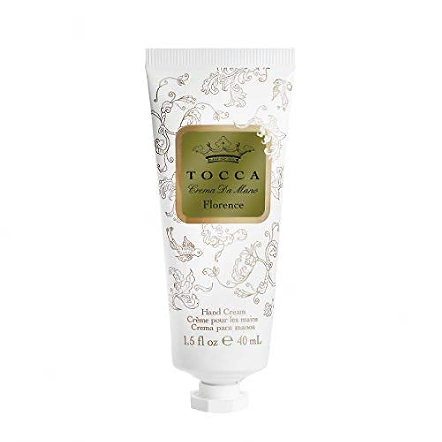静けさスクリーチジャンルトッカ(TOCCA) ハンドクリーム フローレンスの香り 40mL (ガーデニアとベルガモットが誘うように溶け合うどこまでも上品なフローラルの香り)