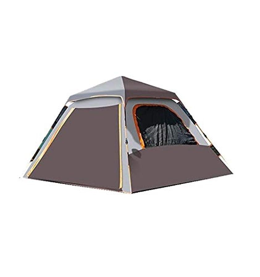 連続的フィードバック信号自動即刻2-3人のキャンプテント、防水および紫外線保護 (Color : ブラウン)