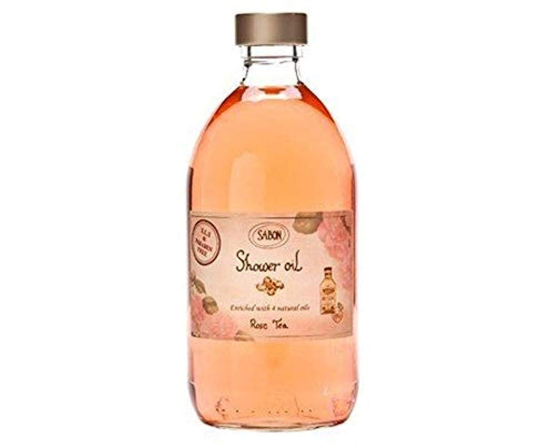 訴える中に裁判所サボン SABON シャワーオイル ローズティー 500ml ボディケア 保湿 潤い (香水/コスメ) P5SP