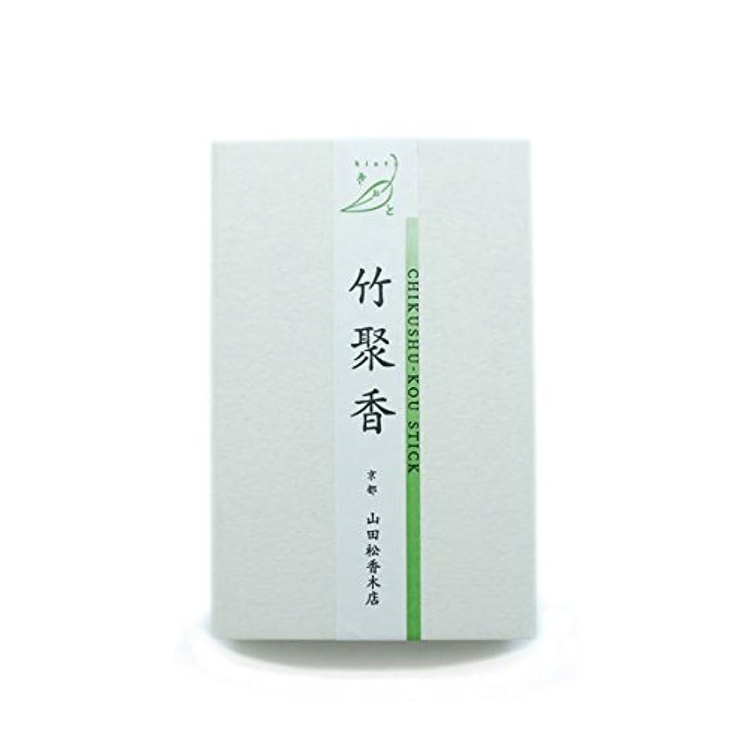 プロポーショナル自宅で正規化竹聚香 スティック 50本入