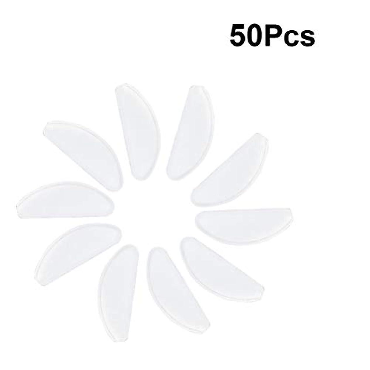 ファントムシーボード亜熱帯Healifty 25組の鼻のパッドのパッドのガラスの粘着性のシリコーンの滑り止めの鼻のパッド