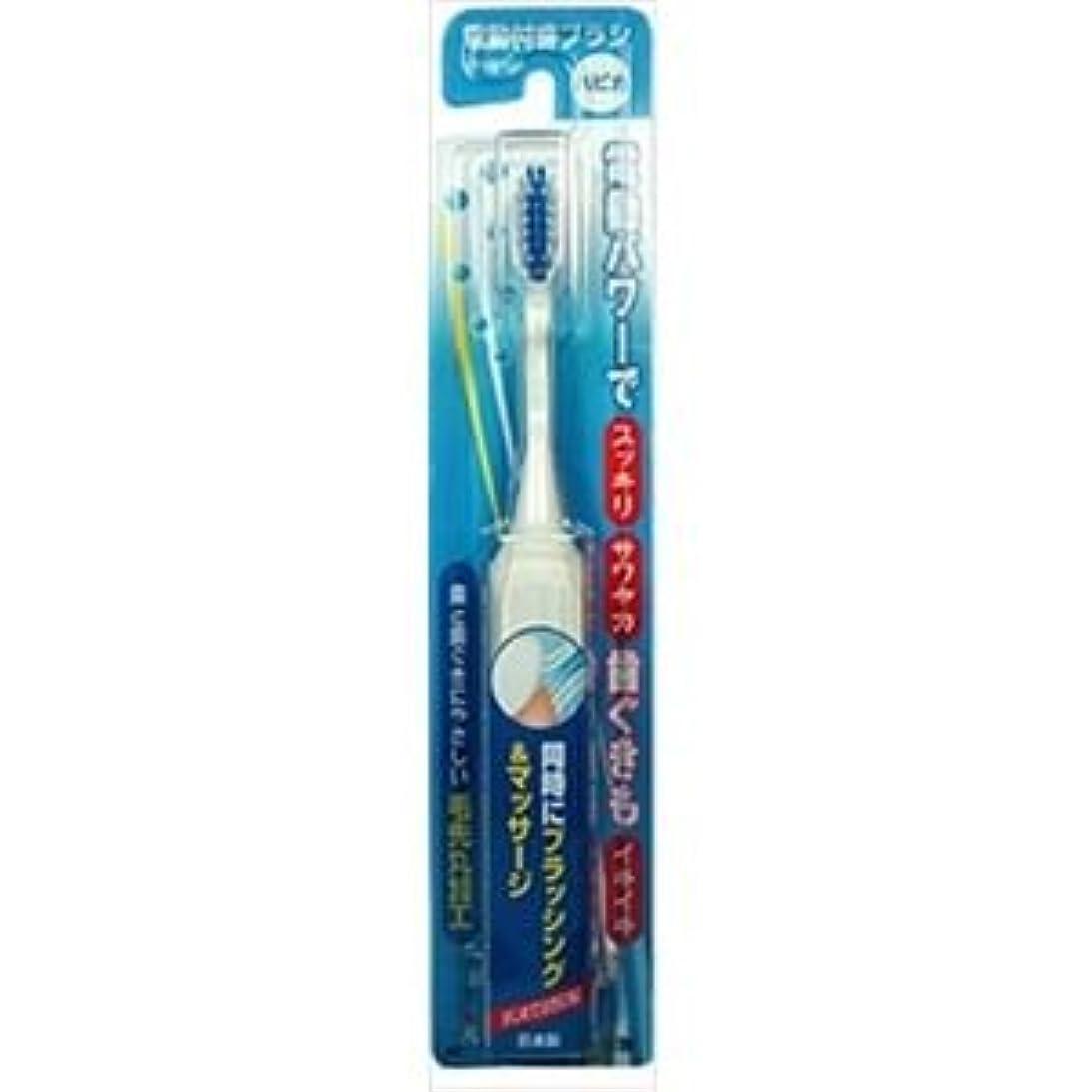 飾り羽談話慈善(まとめ)ミニマムハピカ電動歯ブラシDB-3W 【×3点セット】