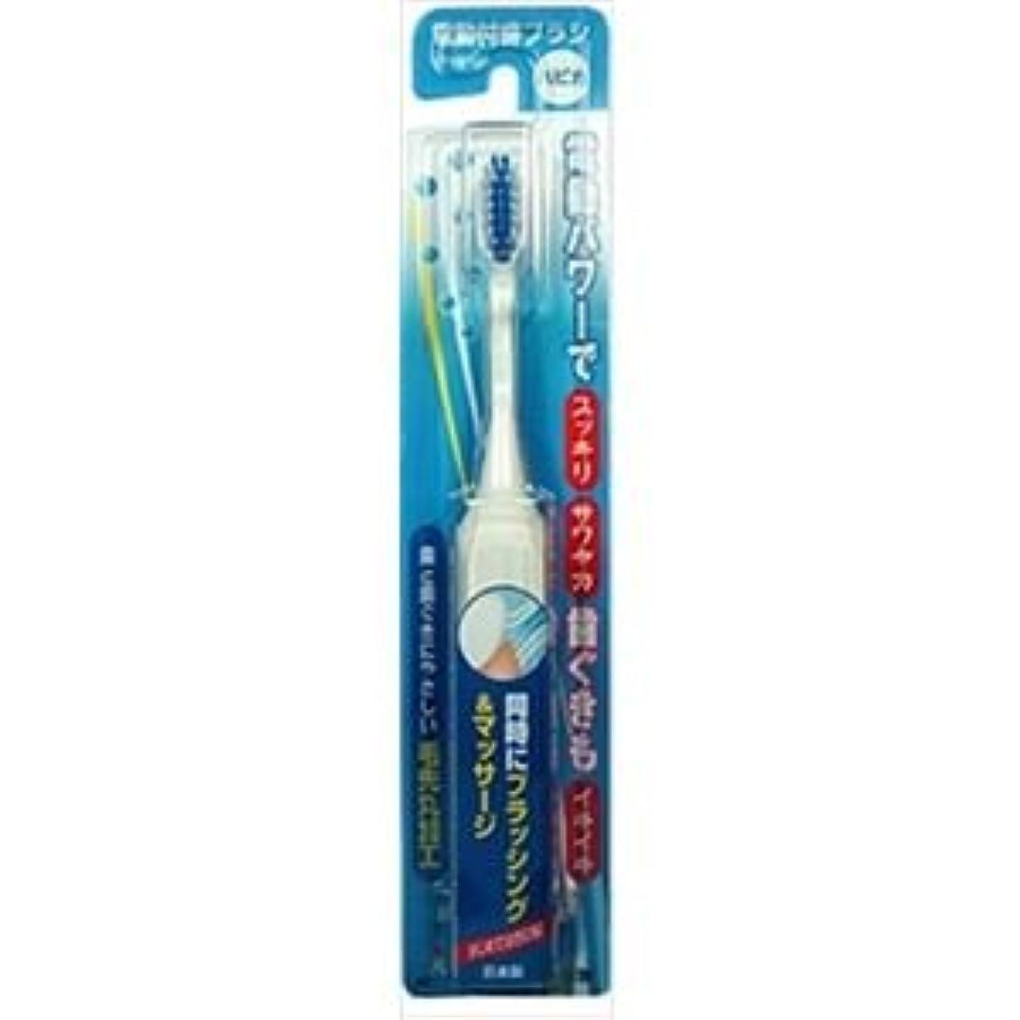 症状終わった細断(まとめ)ミニマムハピカ電動歯ブラシDB-3W 【×3点セット】