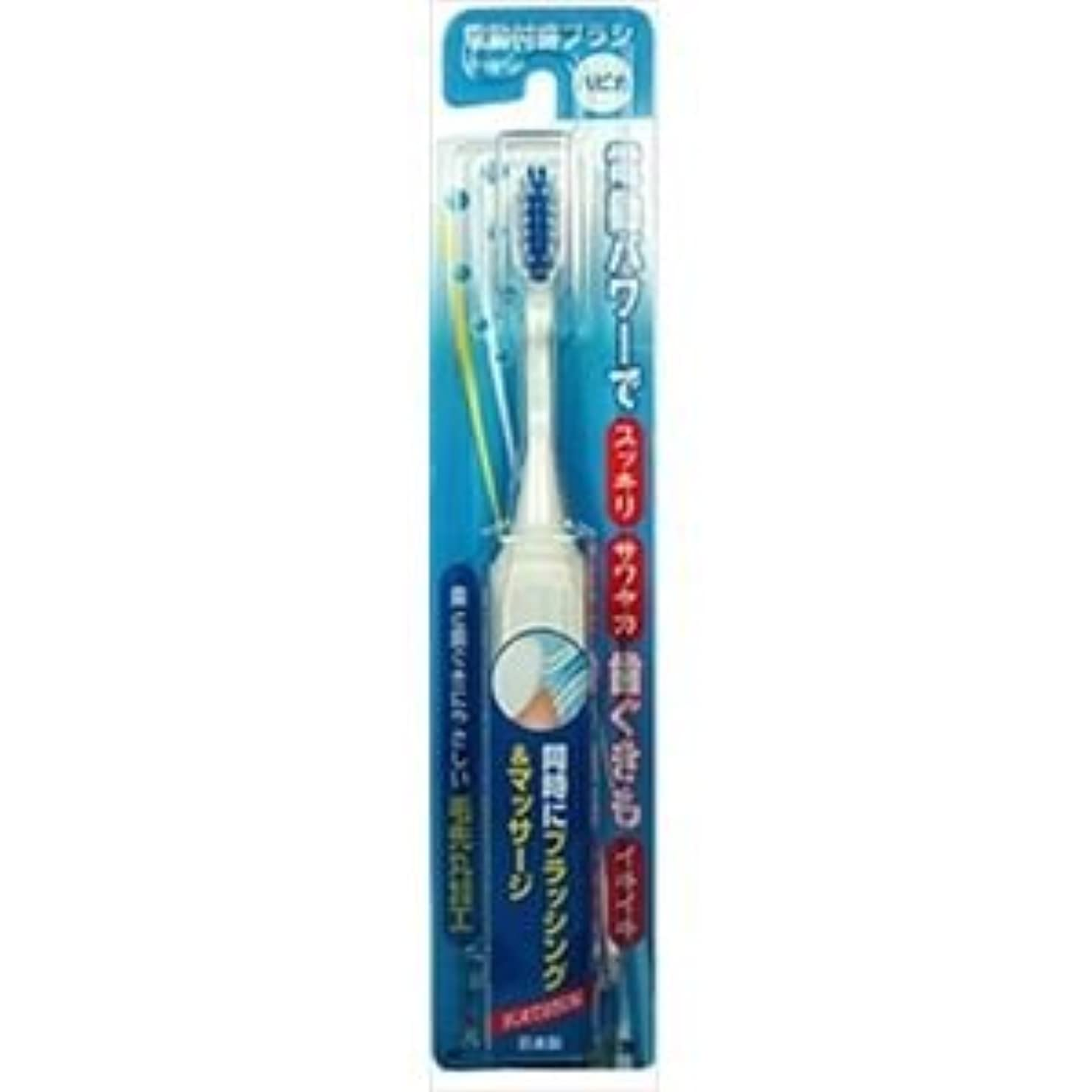 尽きるファントム聴く(まとめ)ミニマムハピカ電動歯ブラシDB-3W 【×3点セット】