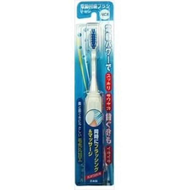 いつもマキシムピザ(まとめ)ミニマムハピカ電動歯ブラシDB-3W 【×12点セット】